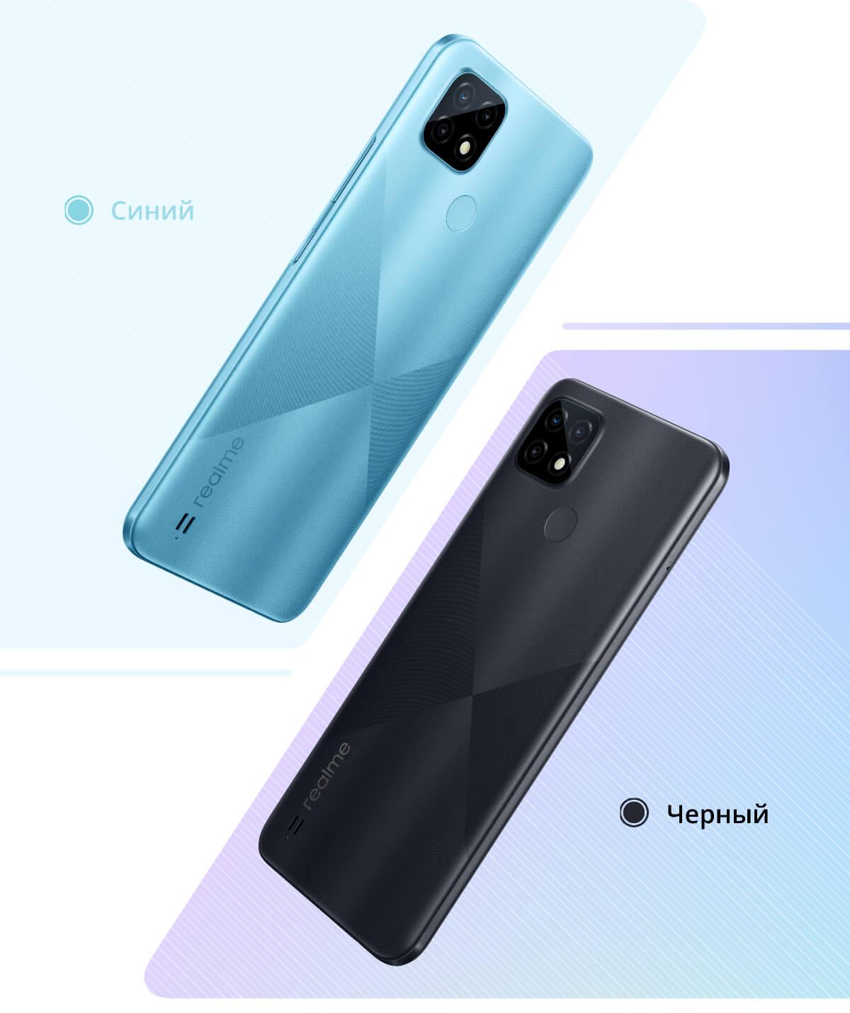 Смартфон Realme C21 4/64 15
